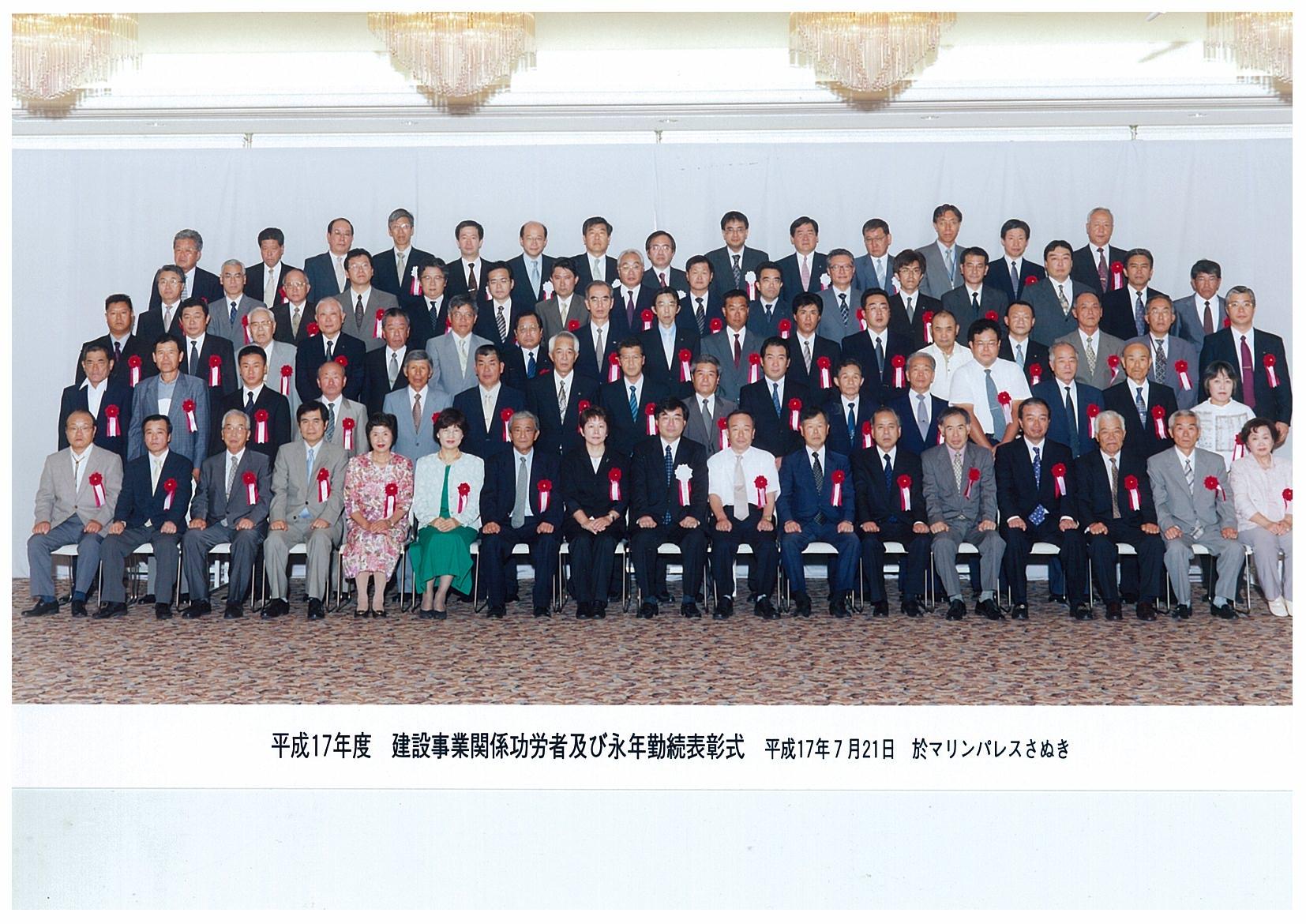 20050721-2.jpg