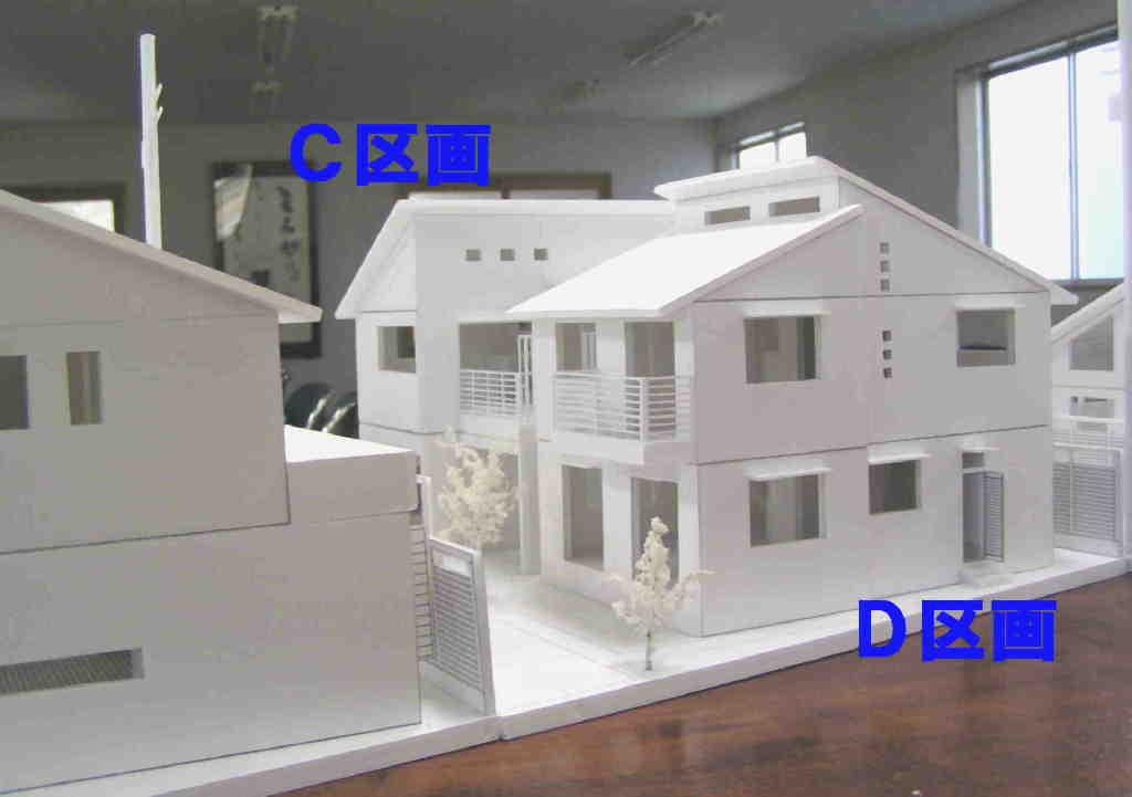 20050727-3.jpg
