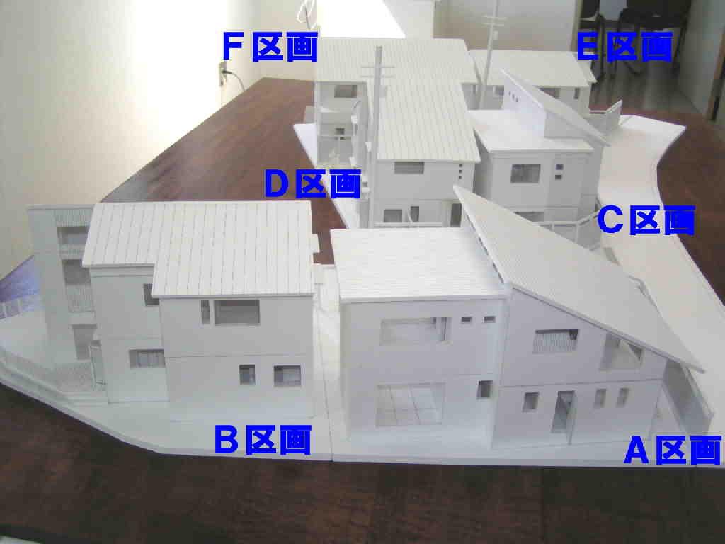 20050728-1.jpg