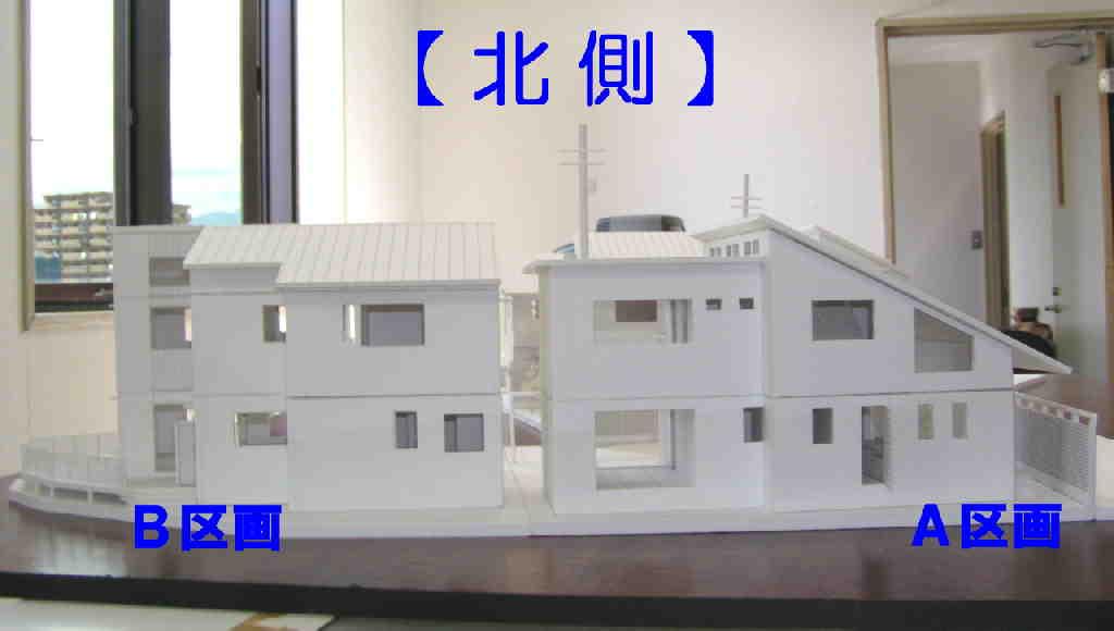 20050728-2.jpg