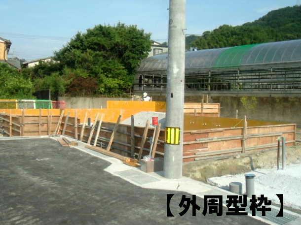 20050822-2.jpg