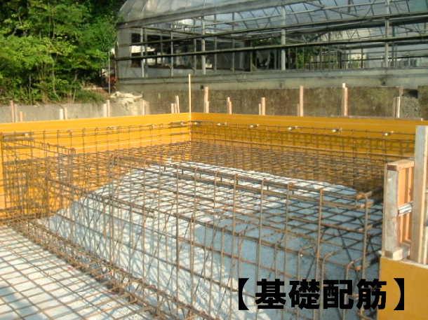 20050822-4.jpg