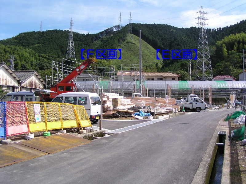 20050907-1.jpg
