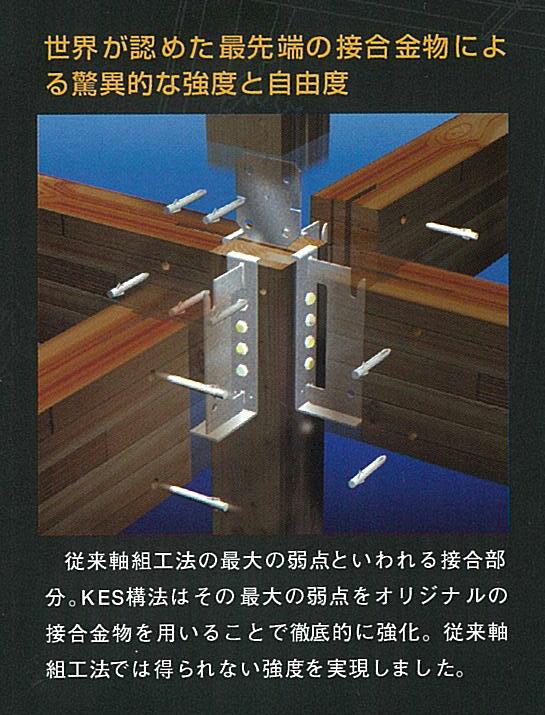 20050927-3.jpg