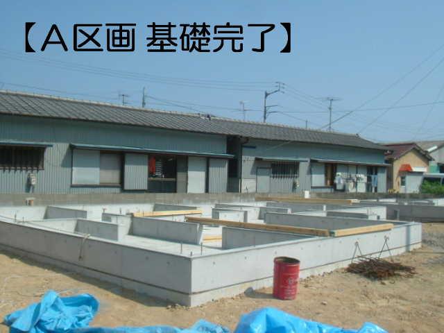 20050929-1.jpg