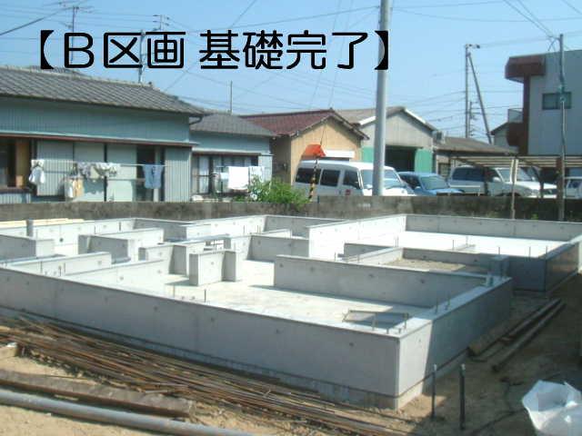 20050929-2.jpg