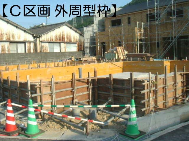 20050929-3.jpg