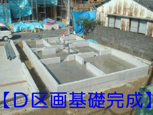 20051007-2.jpg
