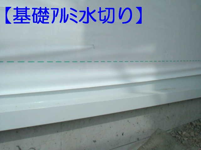 20051013-2.jpg