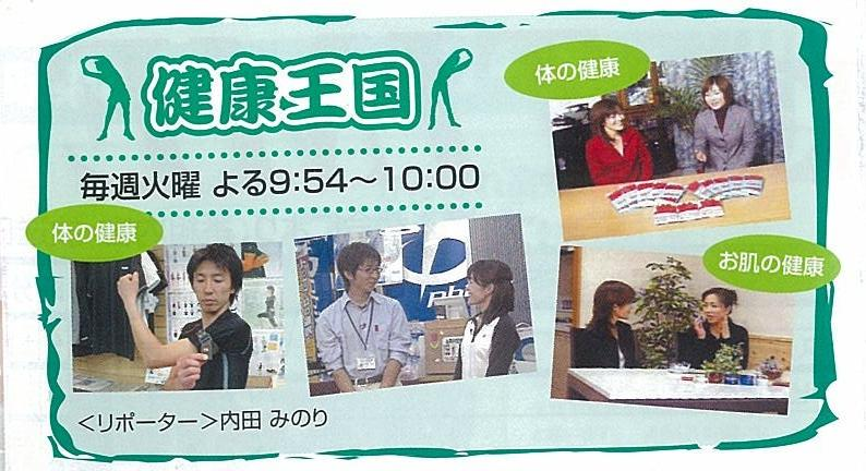 20060608-3.jpg