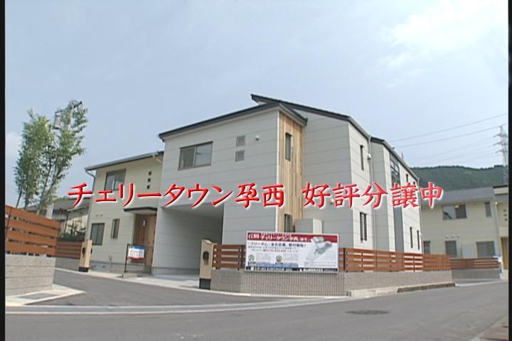 20060615-2.jpg