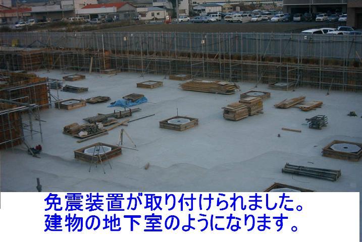 20060703-2.jpg