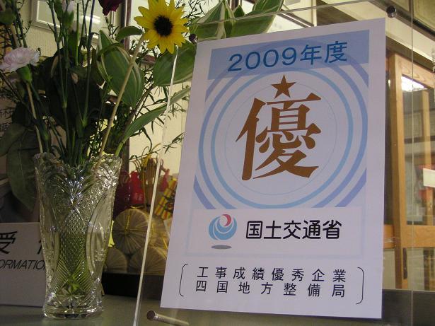 20090801-1.jpg