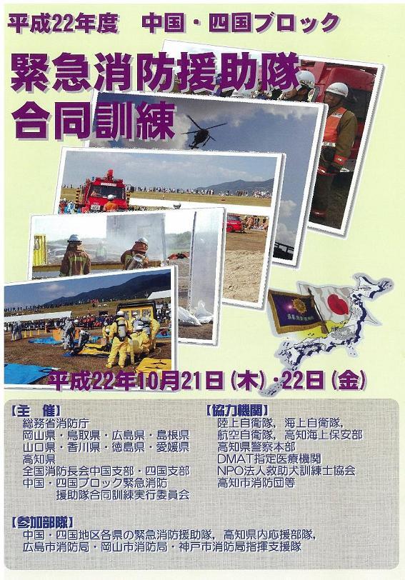 20101012-1.jpg