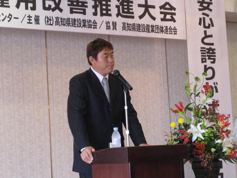 20101125-3.jpg