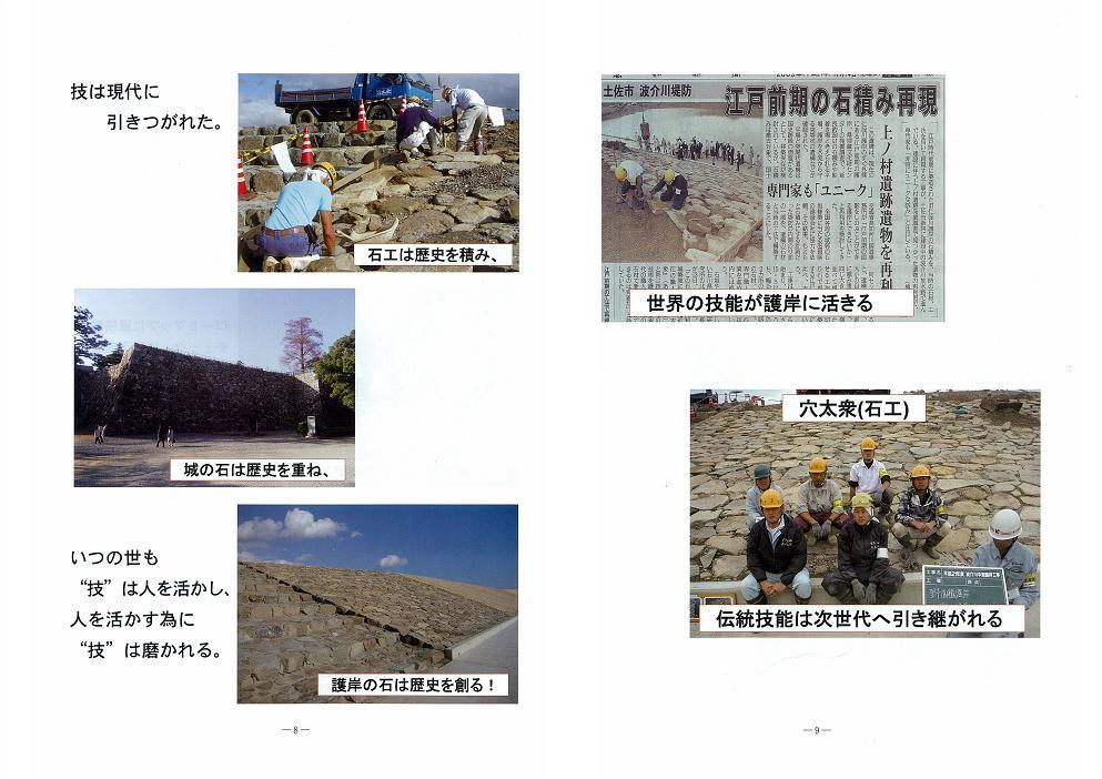 20110706-4.jpg