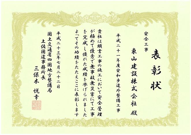 20110722-3.jpg