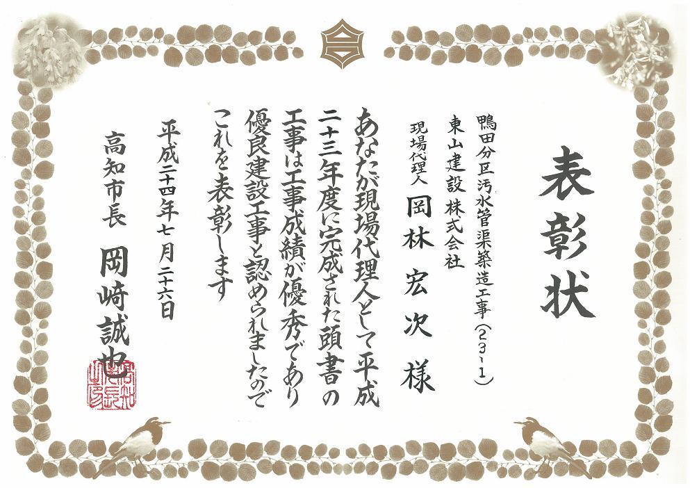 20120801-3.jpg